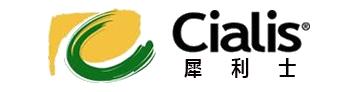 犀利士(Cialis), 「原廠進口 壯陽藥品 」    台灣官方線上藥局