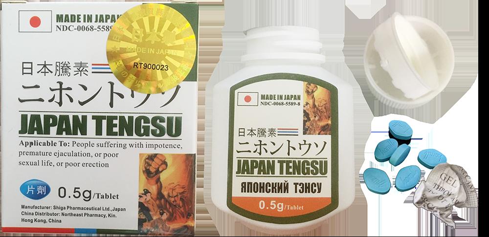Japan-tengsu1.png